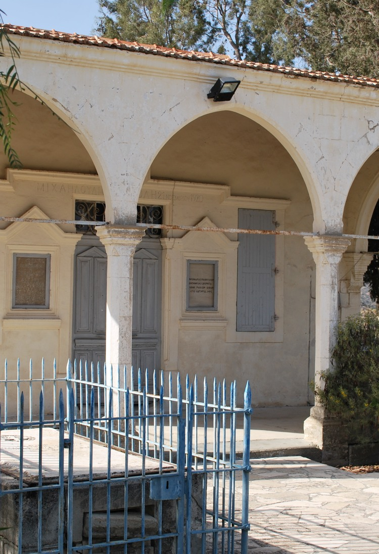 Vavla Larnaca school entrance with arches